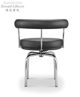 【台大復古家居】LC7 Swivel Chair 旋轉椅 Le Corbusier Pierre Jeanneret