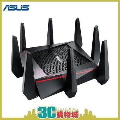 含稅 ASUS RT-AC5300 Gigabit 華碩三頻無線分享器 路由器