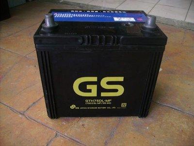 YUASA 湯淺 55D23L GS 統力 55D23L 75D23L可用 中古電池
