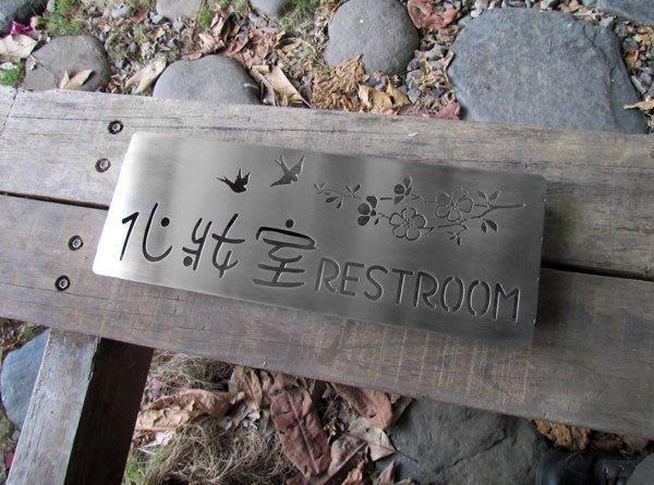 ☆成志金屬廠☆不鏽鋼化妝室標示牌、廁所掛牌、衛生間吊牌、洗手間標示牌