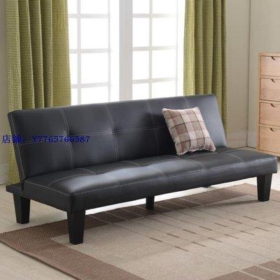 推薦#小戶型沙發床可折疊客廳單人雙人三人1.8米簡易兩用皮藝折疊沙發