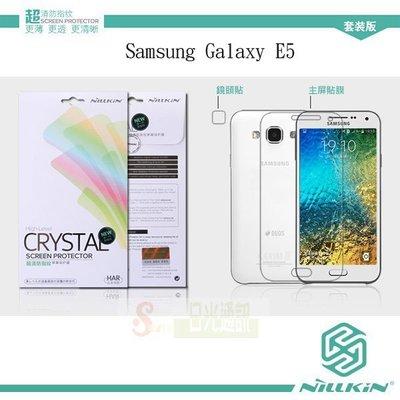 s日光通訊@NILLKIN原廠 Samsung Galaxy E5 高清防指紋亮面保護貼 含鏡頭貼套裝版