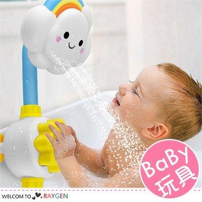 HH婦幼館 氣象雲朵灑水寶寶洗澡戲水玩...