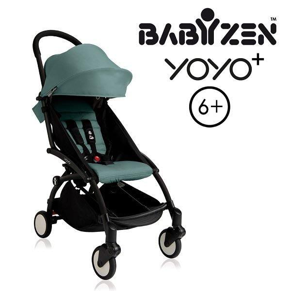 新色到貨 /法國 BABYZEN YOYO plus/YOYO+ 6m+嬰兒手推車(湖水藍)