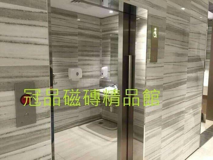 ◎冠品磁磚精品館◎進口精品-數位全釉拋線條石英磚-60X120 CM