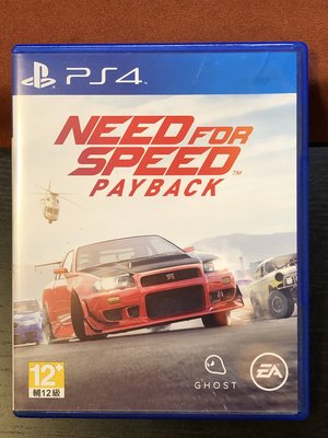 含運 PS4 中文版 極速快感 血債血償 Need For Speed Payback