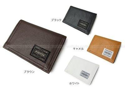 『小胖吉田包』預購 日本 日標 PORTER FREE STYLE 證件夾/信用卡夾 ◎707-08229◎免運費!