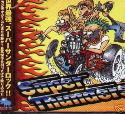 K - スーパーサンダース- BURN OUT - 日版 CD NEW SuperThunders