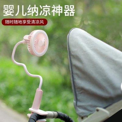 現貨/usb小風扇迷你學生宿舍床上頭便攜桌面靜音嬰兒車夾式電扇/海淘吧F56LO 促銷價