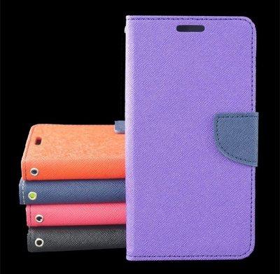 LG  G Pro2 G2mini G3 G4 G4C G4S G5手機殼 經典素色皮套
