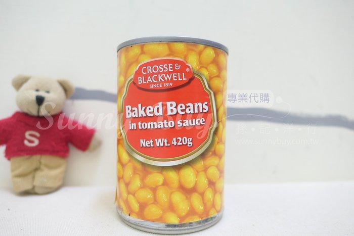 【Sunny Buy】◎現貨◎ 皇家英式茄汁烘焙豆 420g 英式早餐 燉飯 三明治 即食罐頭