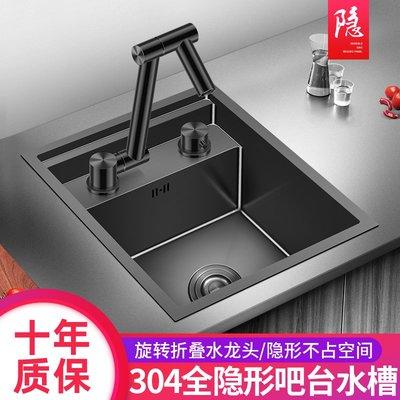 水槽 洗碗槽304不銹鋼納米隱藏吧臺水槽廚房隱形手工單槽房車帶蓋中島水槽小