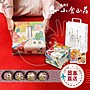 微笑小木箱『日本禮盒 預購 』 JAPAN 京都伴...