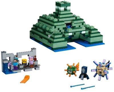 新風小鋪-2017新品 LEGO樂高 我的世界小人仔 海底神殿 21136 積木玩具