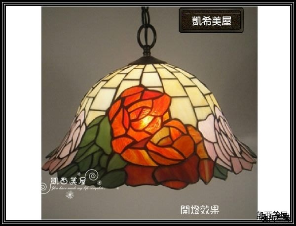 凱希美屋 鄉村玫瑰弟凡內吊燈16吋 帝凡尼42公分鄉村玫瑰吊燈 彩繪玫瑰