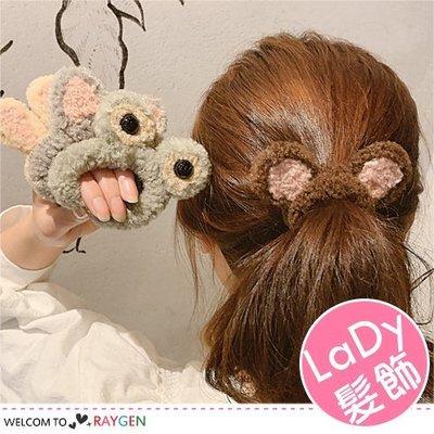八號倉庫  韓風女孩立體毛絨青蛙兔耳髮圈 髮繩 髮飾【2F271M633】