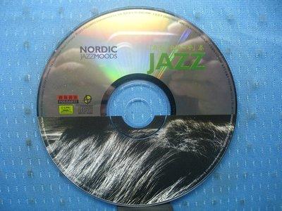 [無殼光碟]GP Nordic Jazz Moods - April