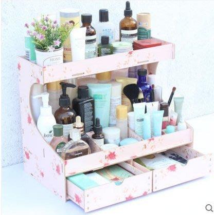 ☜男神閣☞木制桌面化妝品收納盒化妝品整理盒抽屜式收納架置物架大號梳妝盒