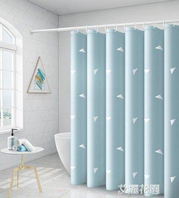 北歐洗澡間淋浴防水浴簾衛生間隔斷擋水布浴室窗簾免打孔『 嚴選新品』
