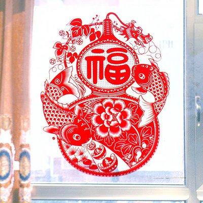 LANTERN 鼠年2020福葫蘆春節窗花剪紙玻璃貼紙福字貼植絨布窗貼新年用品