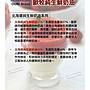 【橙品手作】預訂品~日本歐牧純生鮮奶油37%【烘焙材料】