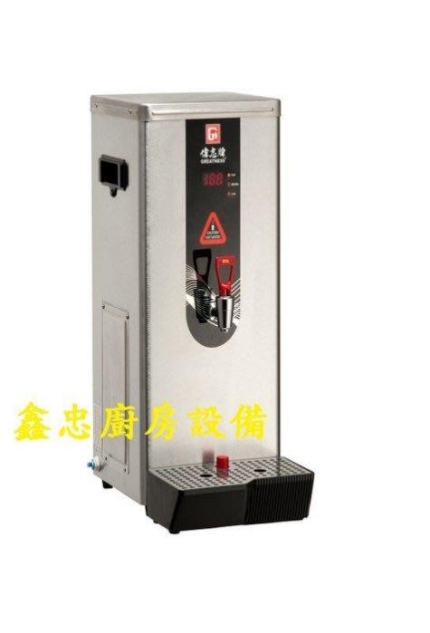 鑫忠廚房設備-餐飲設備:營業用桌上型6.5公升熱水機-賣場有-快速爐-工作臺-水槽
