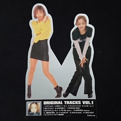 安室奈美惠DANCE TRACKS VOL.1宣傳立牌
