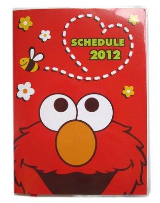 【卡漫迷】出清 收藏 7折 2012年 Elmo 行事曆 ㊣版 Sesame Street 芝麻街 日誌本 記事本