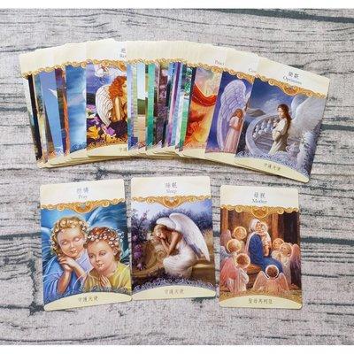 【絕版中文版】正版 聖者天使神諭卡 無外殼 二手牌卡 Saints & Angels Cards