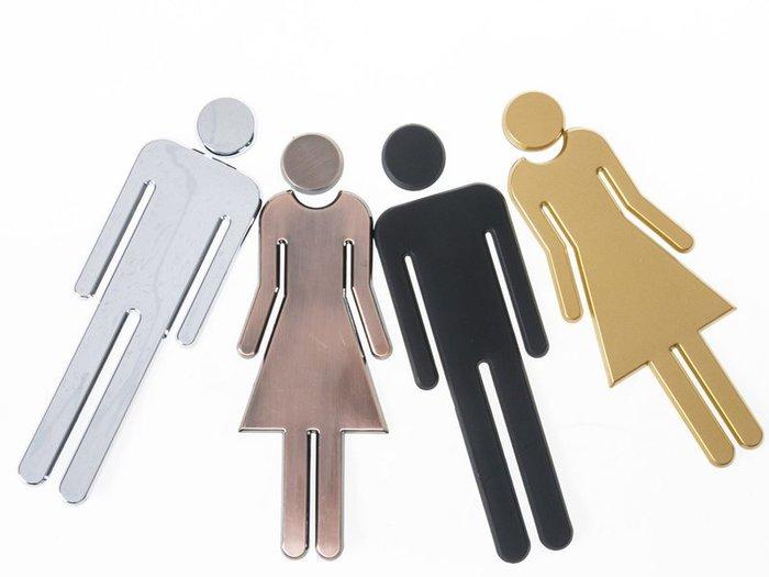 【幸福2次方】3D立體電鍍標誌貼 洗手間廁所門牌標示牌指示牌 男女電鍍立體標誌 - 銀 / 黑 / 金