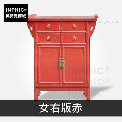 INPHIC-傢俱新中式復古客廳玄關仿古家居-女右版赤_SSJ3