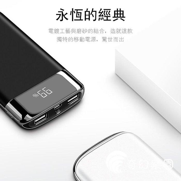行動電源-20000毫安蘋果華為oppo手機通用快充大容量行動電源便攜