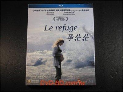[藍光BD] - 逐愛角落 ( 孕茫茫 ) Le Refuge