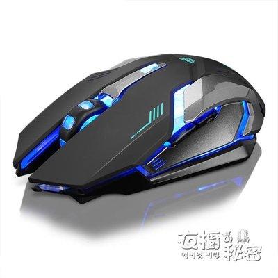 無線滑鼠充電聯想筆記本台式電腦無聲靜音游戲辦公無限男女生通用HM