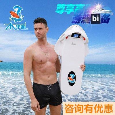 衝浪板?動力浮板電動救生圈水上滑板推進器F2沖浪板游泳助推器成人兒童
