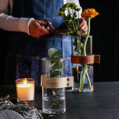 歐式花瓶舍里 北歐玻璃皮革花瓶客廳裝飾擺件插花直筒水培瓶子干花瓶容器