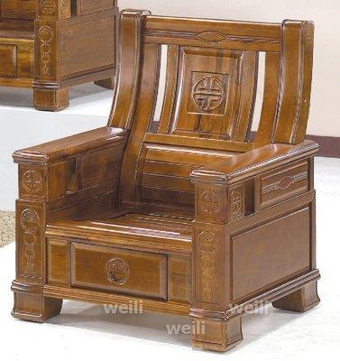 8F【新北蘆洲~偉利傢俱】全樟木930型單人組椅-編號(F2-2)【雙北市免運費】 新北市