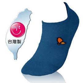NUMEN 除臭 機能襪~奈米銀-殺菌除臭纖維~三跟船襪軍隊藍(隱形襪)MIT微笑標章工研院驗證