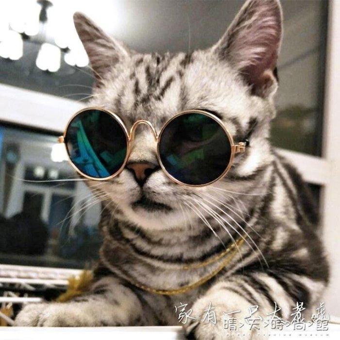 寵物小眼鏡 圓形寵物墨鏡金屬鏡框寵物墨鏡小貓小狗潮流裝飾眼鏡