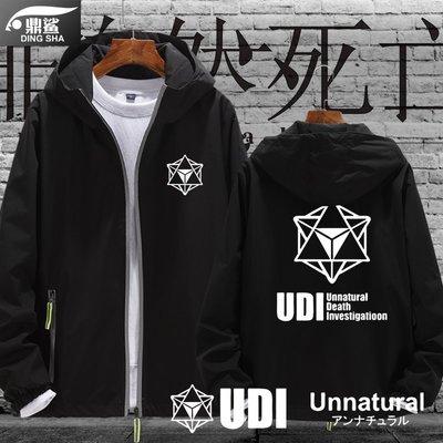 日劇周邊unnatural非自新然死亡同款UDI連帽夾克男女新品外套上衣服帽衫as