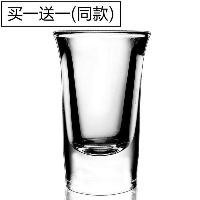 聚吉小屋 #白酒杯 烈酒杯 小酒杯 一口杯 子彈杯 四方杯無鉛玻璃杯 30ml包郵