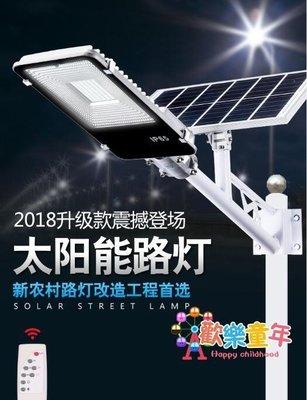 昂勝太陽能燈戶外燈50Wled家用超亮路燈新農村防水室外庭院燈100W