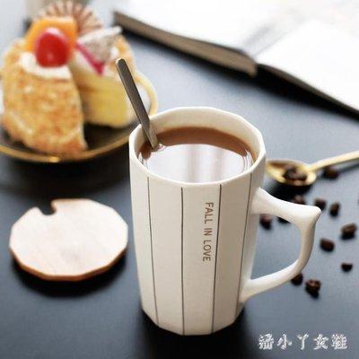 馬克杯北歐簡約文藝咖啡杯帶蓋勺陶瓷杯家用喝水杯子 XW2806【秀秀生活】