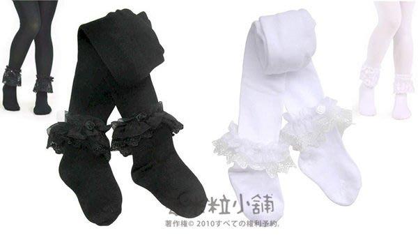 兒童禮服&芭蕾舞衣內搭 粉色 白色 黑色 連身襪 活動式蕾絲邊兒童褲襪 ☆愛米粒☆