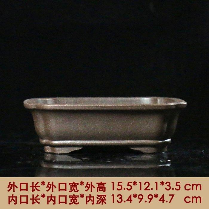 紫砂花盆 長方形手工盆 景盆 仿古造景古樸日式日本小盆