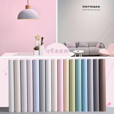 壁貼 墻紙自粘臥室溫馨壁紙防水ins純色素色宿舍寢室墻貼紙家具翻新貼
