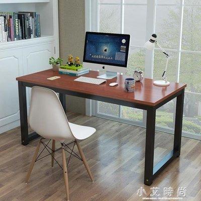 電腦桌台式家用簡約現代雙人桌子辦公桌簡易桌電腦台寫字台小書桌 小艾時尚NMS 全館免運 全館免運
