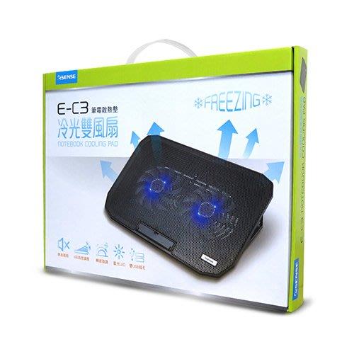 傑仲(有發票)逸盛科技 公司貨 ESENSE E-C3 冷光雙風扇筆電散熱墊 22-WNF003 網登享受兩年保
