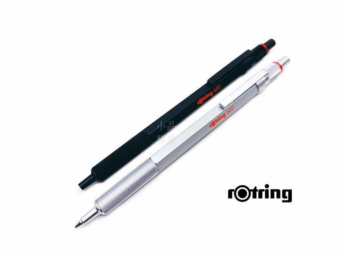 =小品雅集=德國 rOtring 洛登 600型 金屬筆桿  原子筆