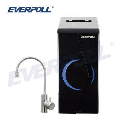 EVERPOLL 愛惠浦科技 櫥下型雙溫無壓飲水機 最新版 EP 168 如需安裝請洽詢 另有優惠
